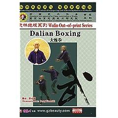 Dalian Boxing