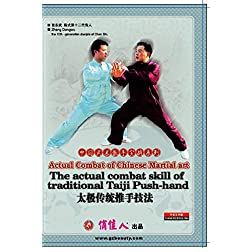 Actual Combat of Chinese Martial art-The actual combat skill of traditional Taiji Push-hand