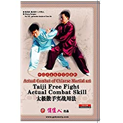 Actual Combat of Chinese Martial art-Taiji Free Fight Actual Combat Skill