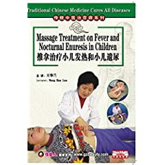 Traditional Chinese Medicine Cures All Diseases- Massage Treatment on Fever and Nocturnal Enuresis