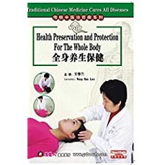 Traditional Chinese Medicine Cures All Diseases- Health Preservation and Protection For Whole Body