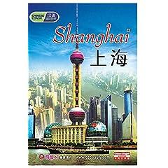 SHANGHAI Disc 2
