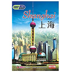 SHANGHAI Disc 2