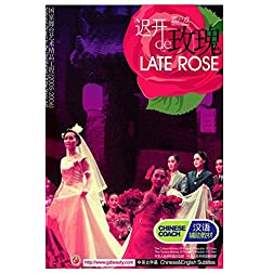 Late Rose (Meihu Drama)