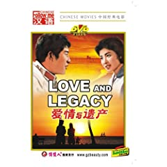 LOVE AND LEGACY