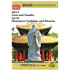 CHINESE YELLOW RIVERLives and NoodlesHometown of Confucius and Mencius