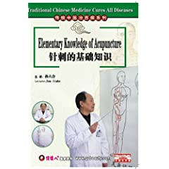 Traditional Chinese Medicine Cures All Diseases- Elementary Knowledge of Acupuncture