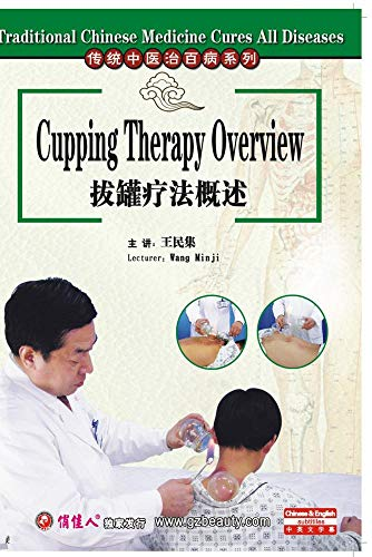 Traditional Chinese Medicine Cures All Diseases-Cupping Therapy Overview