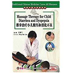 Traditional Chinese Medicine Cures All Diseases-Massage Treatment For Infantile Diarrhea