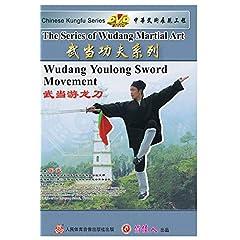 Wudang Youlong Sword Movement