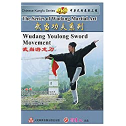 Wudang Youlong Sword Movement