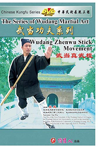 Wudang Zhenwu Stick Movement