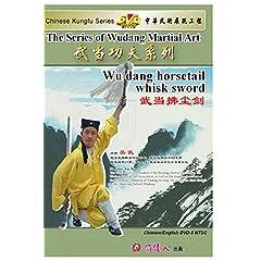 Wu dang horsetail whisk sword