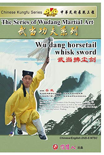 Wu dang horsetail whisk sword