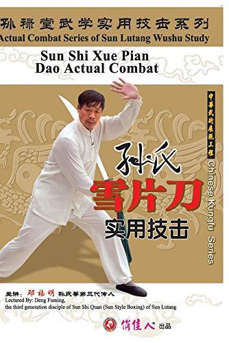 Sun-style Snowflake Sword  Actual Combat