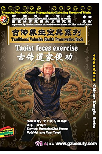 Taoist feces exercise