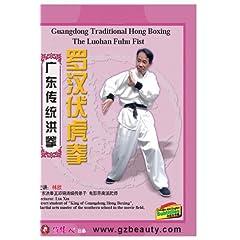 The Luohan Fuhu Fist