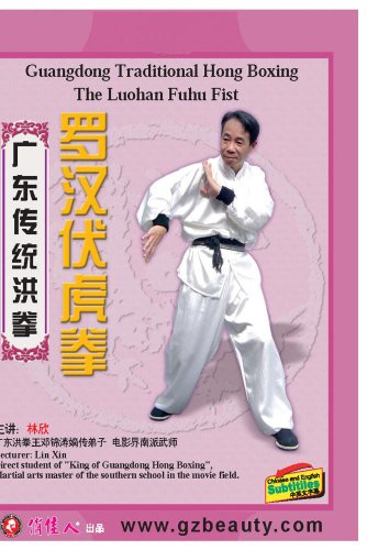 The Luohan Fuhu Fist