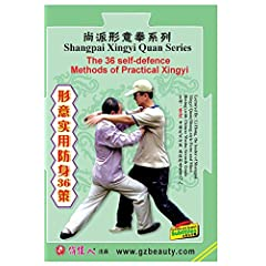 The 36 self-defence Methods of Practical Xingyi