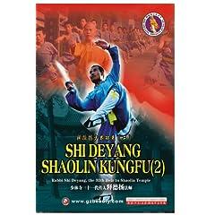SHI DEYANG SHAO LIN KUNGFU 2
