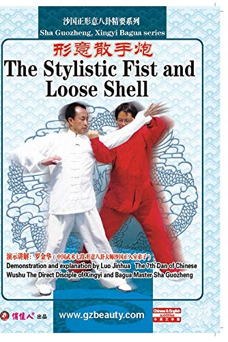 The Stylistic Fist and Loose Shell