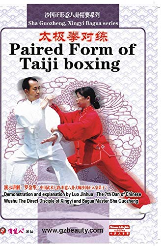 Paired Form of Taiji boxing