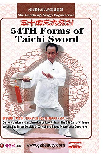 54TH Forms of Taichi Sword