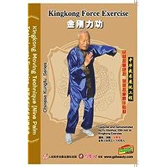 Kingkong Moving Technique (Nine Palm Techniques) Exercise