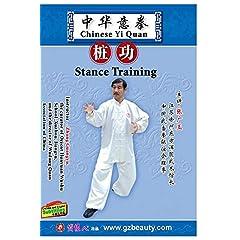 Chinese Yi Quan-Stance Training