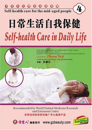 Self-health care for the mid-aged people-Self-health Care in Daily Life 2