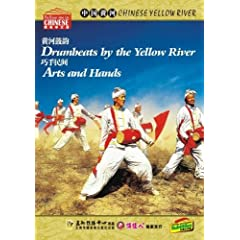 CHINESE YELLOW RIVERArts and HandsDrumbeats by the Yellow River