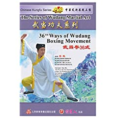 36TH Ways of Wudang Boxing Movement