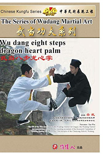 Wu dang eight steps dragon heart palm