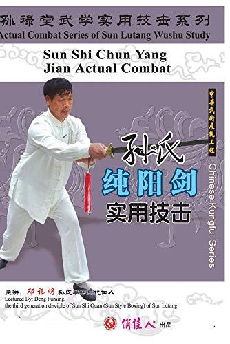 Sun Shi Chun Yang Jian  Actual Combat