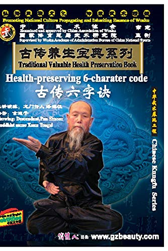 Health-preserving 6-character code