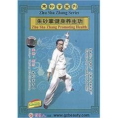 Zhu Sha Zhang Promoting Health