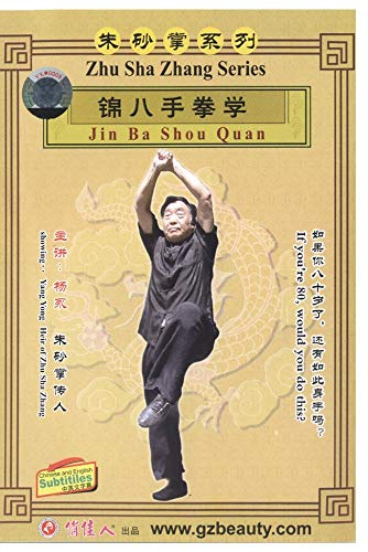 Jin Ba Shou Quan