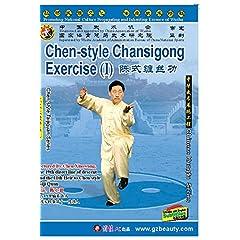 Chen-style Chansigong Exercise (I)