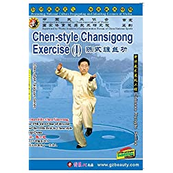 Chen-style Chansigong Exercise (I)