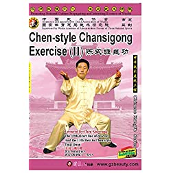 Chen-style Chansigong Exercise (II)