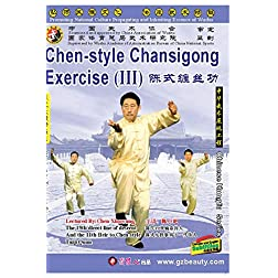 Chen-style Chansigong Exercise (III)