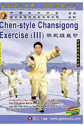 Chen-style Chansigong Exercise (III)