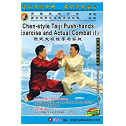 Chen-style Taiji Push-hands Exercise and Actual Combat