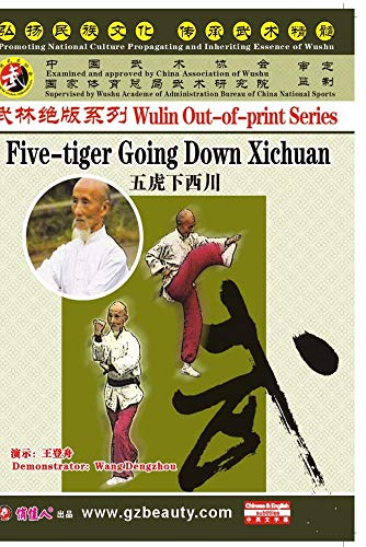Eight-trigram Sanshou Broadsword