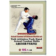 Actual Combat of Chinese Martial art-Taiji Athletics Push Hand Actual Combat Skills