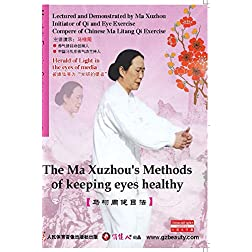 Ma-style Exercise Series-Ma Xuzhou's Eye-care Exercise