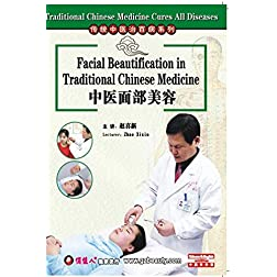 Traditional Chinese Medicine Cures All Diseases- Facial Beautification