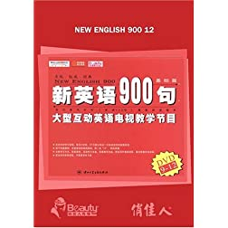 New English 900 12