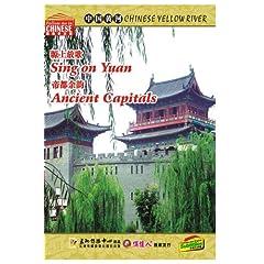 CHINESE YELLOW RIVERSinging on YuanAncient Capitals
