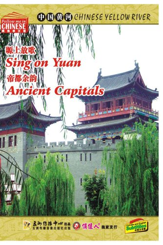 CHINESE YELLOW RIVERSinging on YuanAncient Capitals